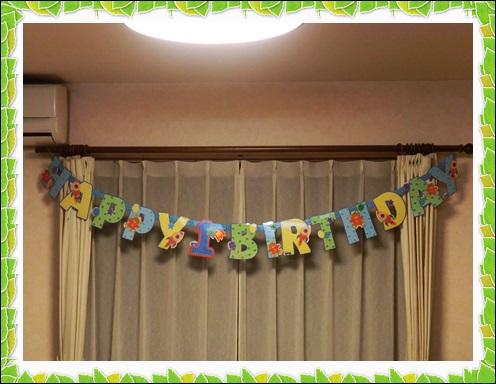 悠誕生日1