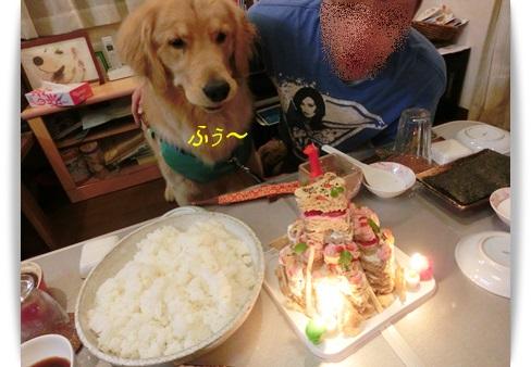 悠誕生日11