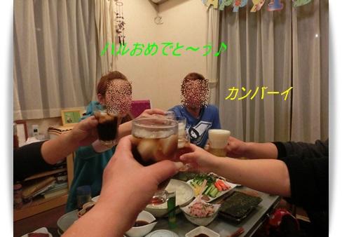 悠誕生日10
