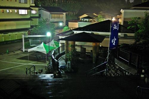 yuwaku-asiyu.jpg