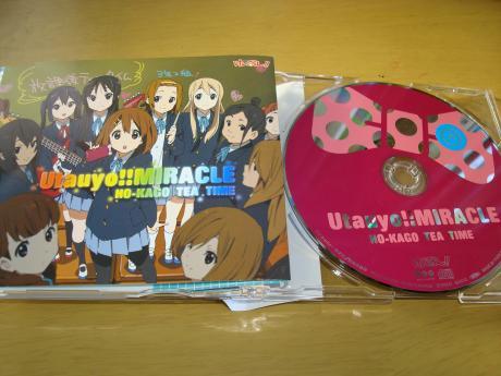 DSC00026_convert_20100805192527.jpg