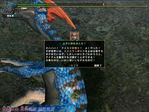 mhf_20100305_234432_859.jpg