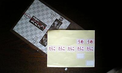 DVC00116_20110625091839.jpg