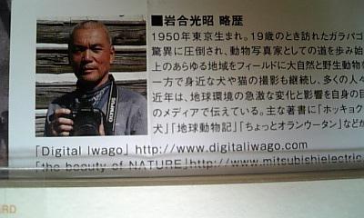 DVC00178.jpg