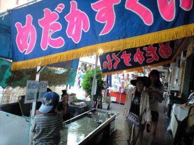 甲子祭りめだかすくい屋台