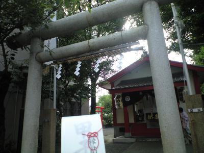 甲子神社お札