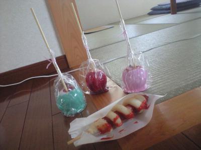 甲子祭り戦利品