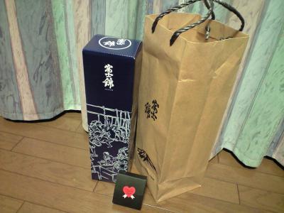 富士錦純米原酒とボンボン