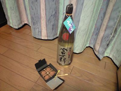 富士錦純米原酒とボンボン開封