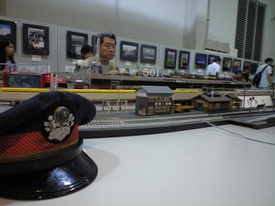 Nゲージ 富士駅