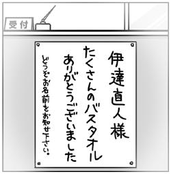 syus3.jpg