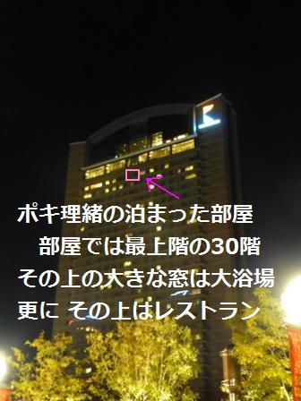 ホテル京阪ユニバーサルタワー6