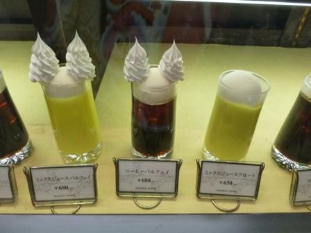 ホテル京阪ユニバーサルタワー29