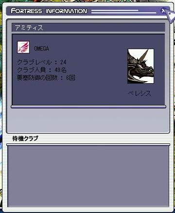 5ren03.jpg