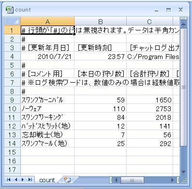 count02.jpg