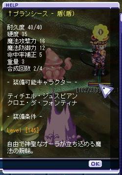 kunorea02.jpg