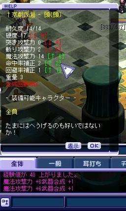 kyougeki02.jpg