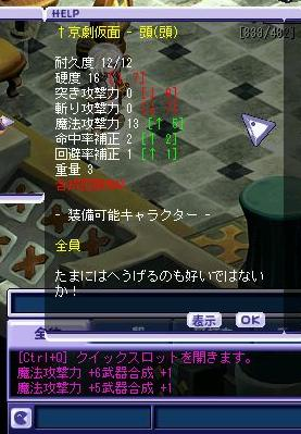 kyougeki03.jpg