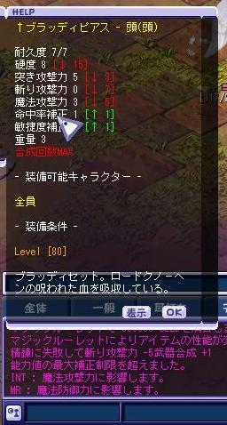 kyougeki06.jpg