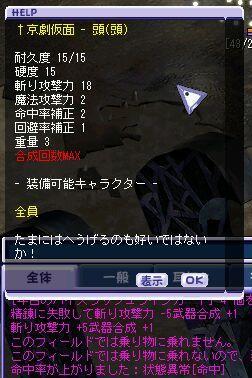 kyougeki07.jpg