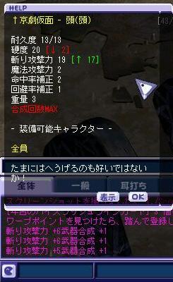 kyougeki08.jpg