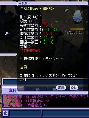 kyougeki09.jpg