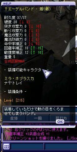 kyouka01.jpg
