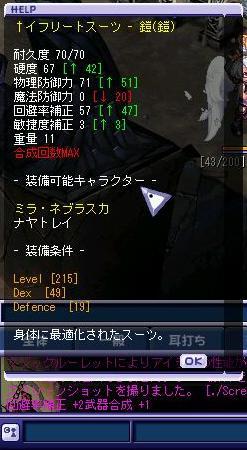kyouka02.jpg