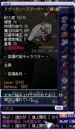 kyouka03.jpg