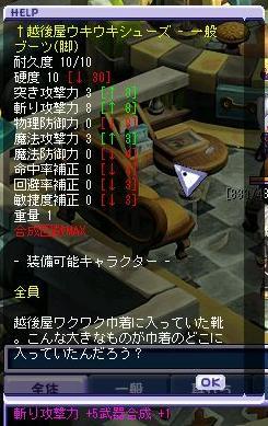 kyouka04.jpg