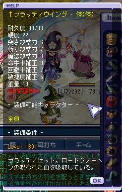 okurimono03.jpg