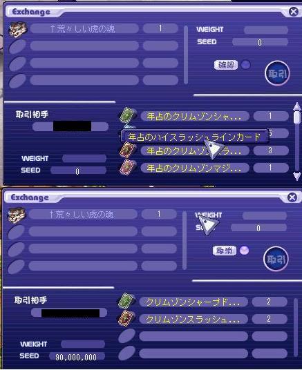 torihiki02.jpg