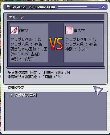 yousai082601.jpg