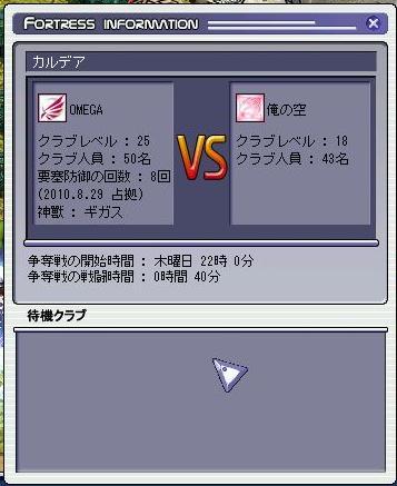 yousai090201.jpg