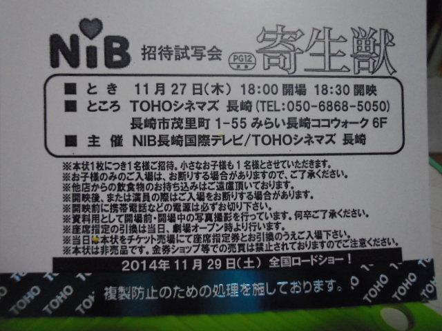 20141125222705853.jpg