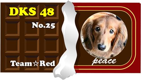 25 peace