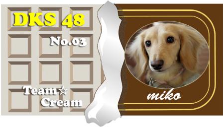 miko_convert_20110528213500.png