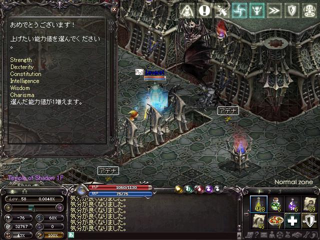 LinC0100.png