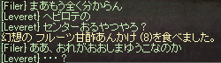 LinC0109.png