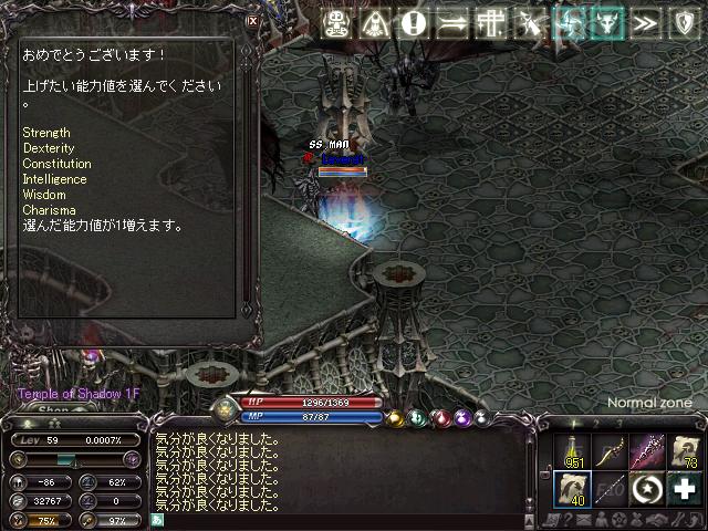 LinC0116.png