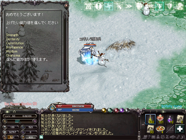 LinC0140.png