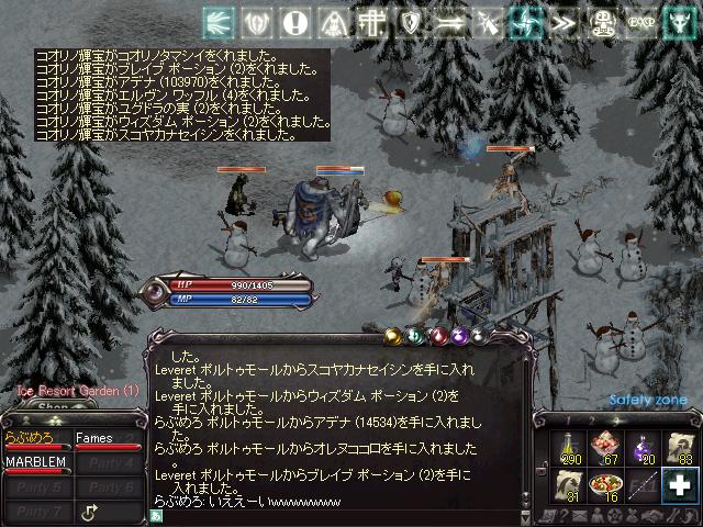 LinC0143.png