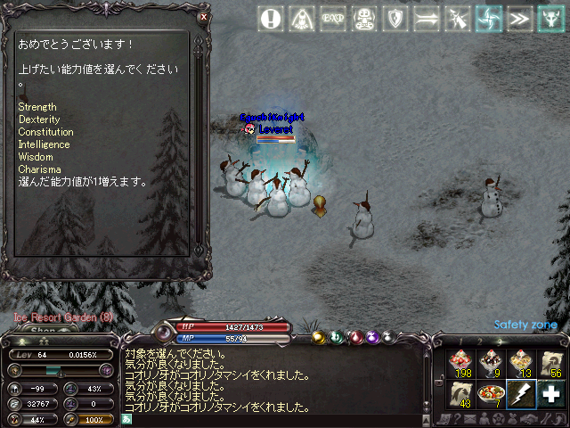 LinC0149.png