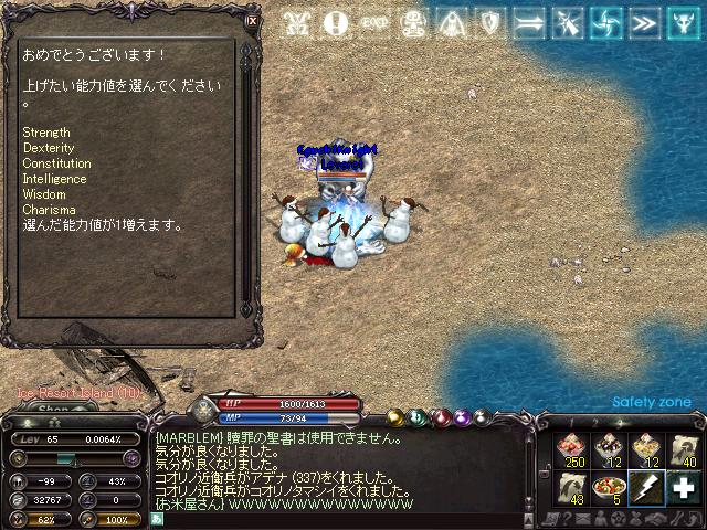 LinC0151.png