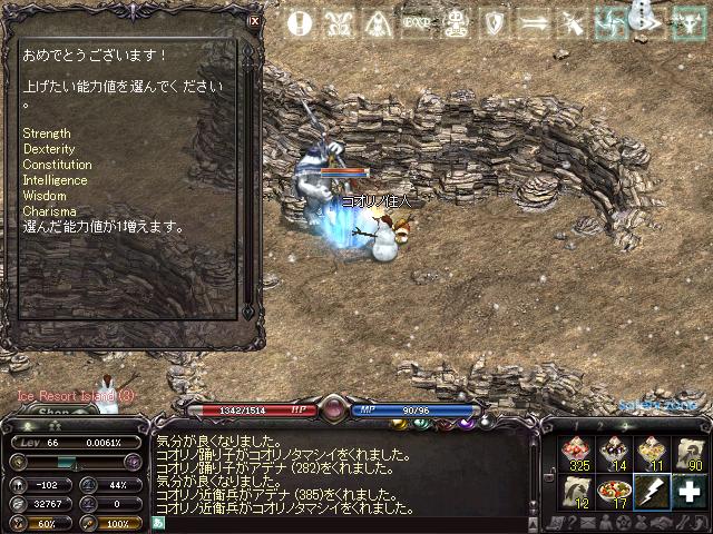 LinC0163.png