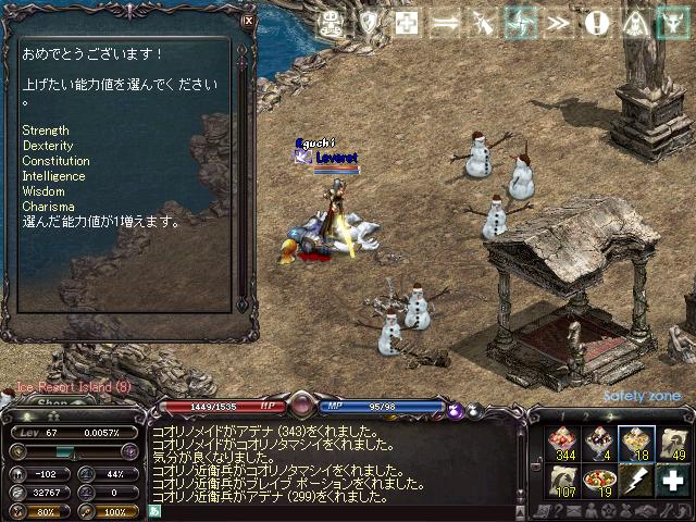 LinC0166.png