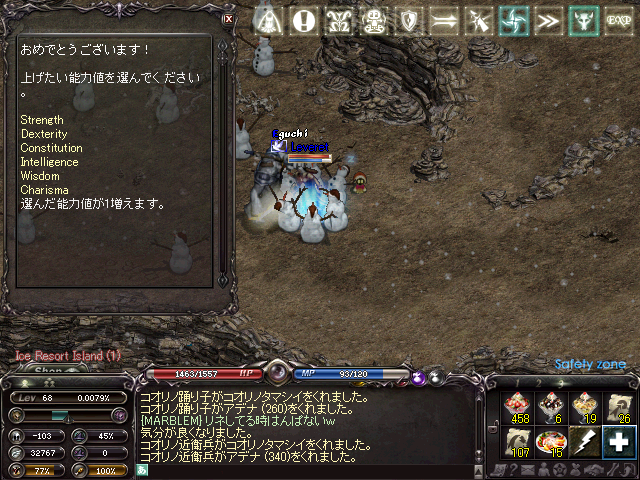 LinC0168.png