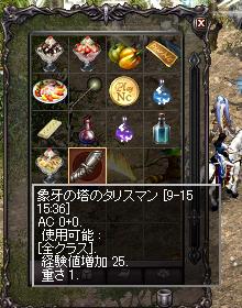 LinC0179.png