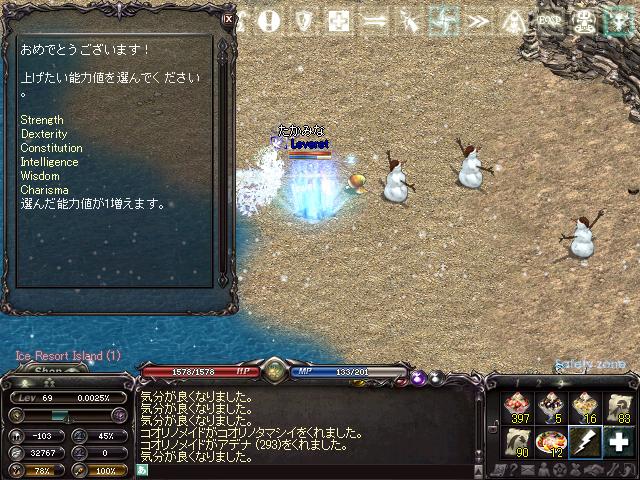 LinC0182.png