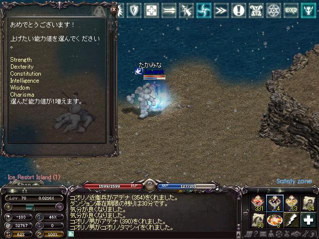 LinC0183.png